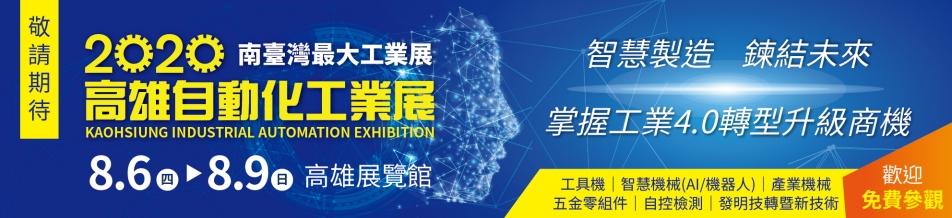 proimages/event/2020KS-EXPO.jpg